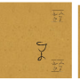 coordinati-winebar
